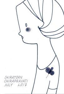 Greyhound Cafe Hip Drawing 2017 ครูโต