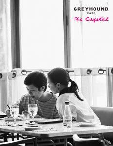 Greyhound-Cafe_The_crystal_PangNual_FeatureImage