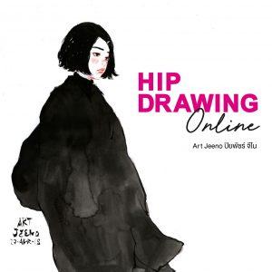 Hip online