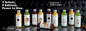 Life Juice Web Banner