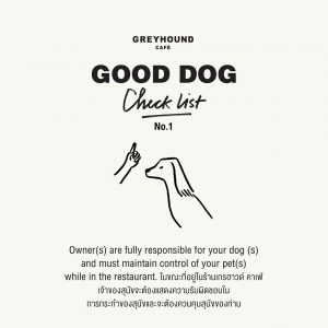 Good Dog Checklist1