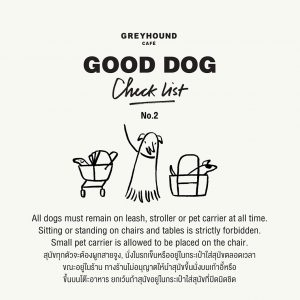 Good Dog Checklist 2