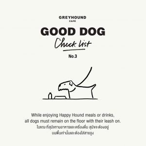 Good Dog Checklist 3