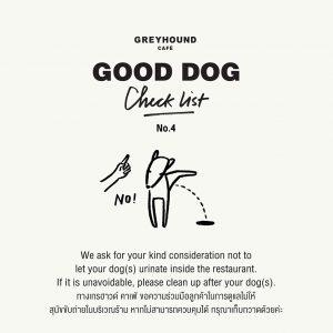 Good Dog Checklist 4