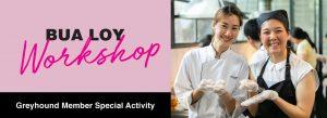Greyhound-Member-bualoy-workshop-desktop-banner