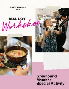 Greyhound-Member-bualoy-workshop-feature-image