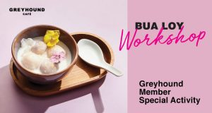 Greyhound-Member-bualoy-workshop-mobile-banner