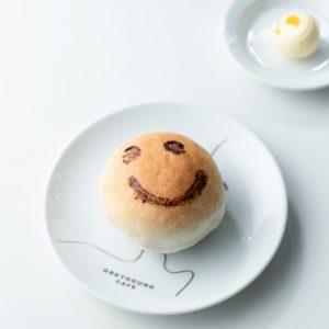bread-for-breath-smile-1
