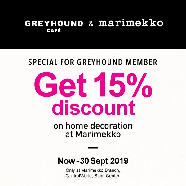 marimekko-15-percent-discont