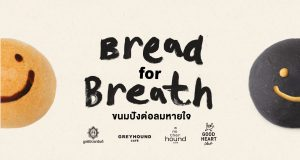 Bread-For-Breath
