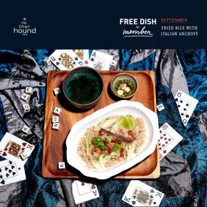 AHC-Free-Dish-Sep