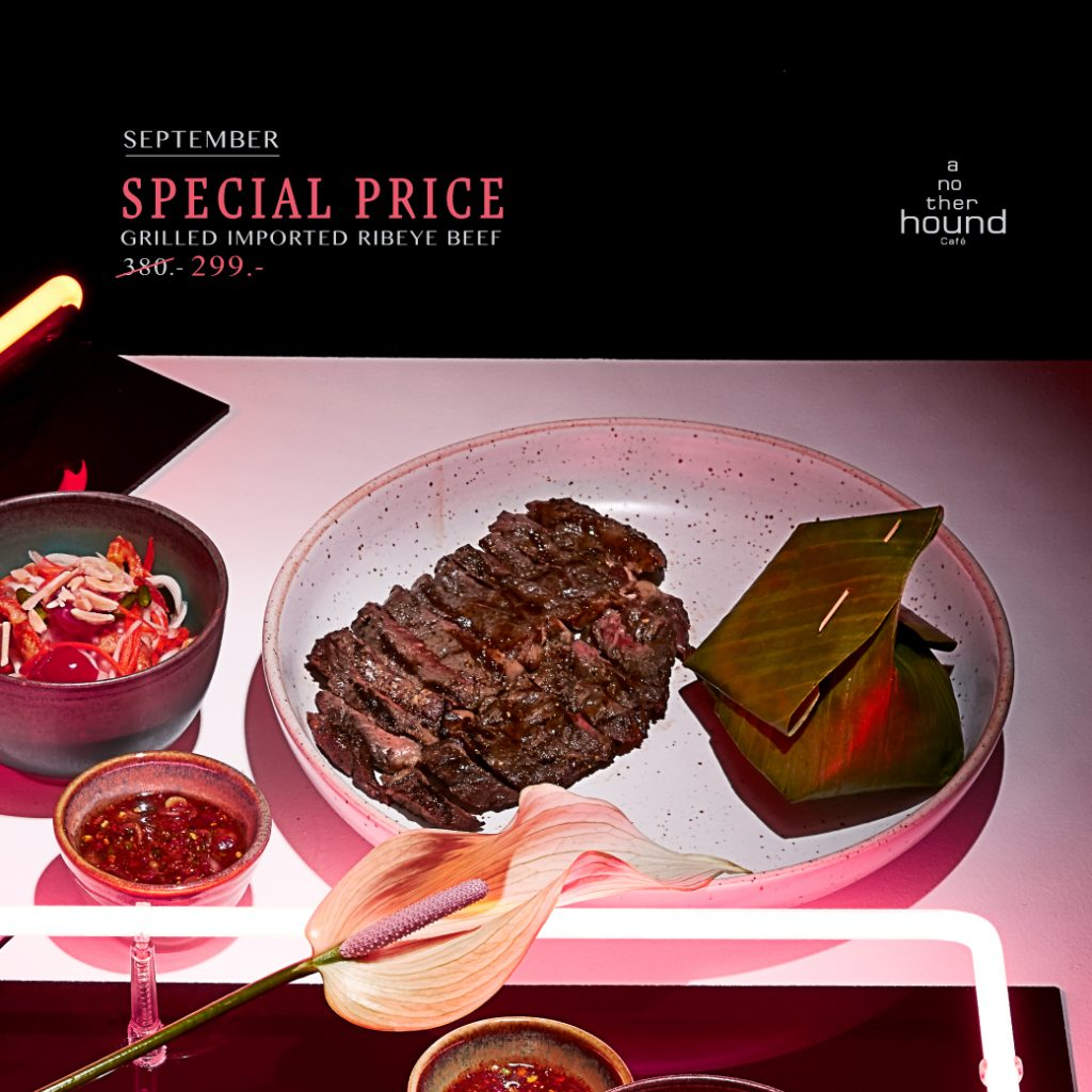 AHC-Special-Price-Sep