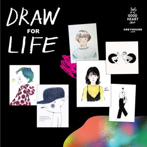 Draw-For-Life-2019