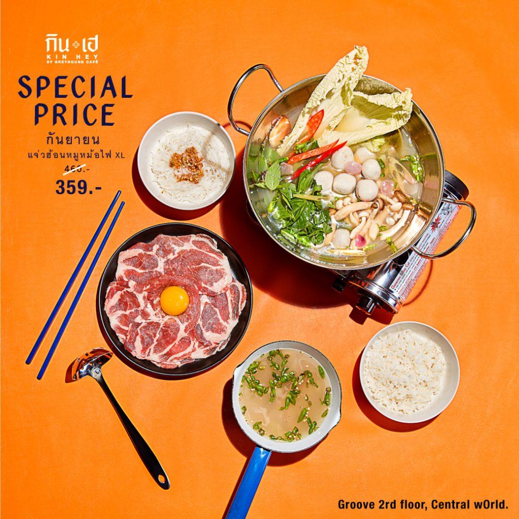 KGR-Special-Price-Sep