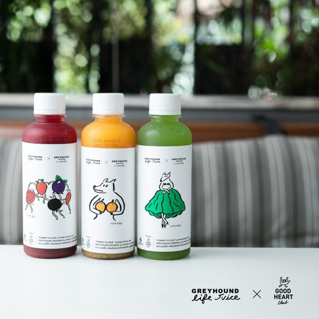 Greyhound-Life-Juice-Nanzo