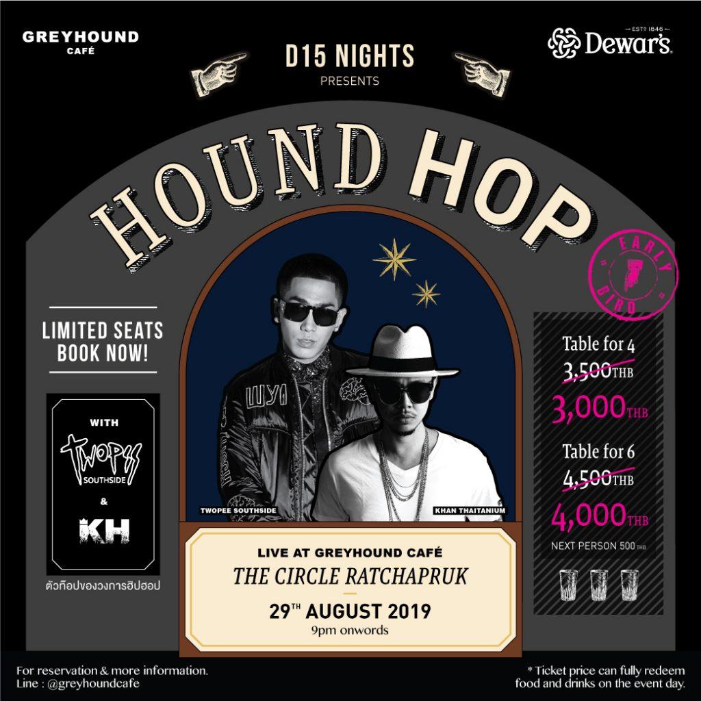 Hound-Hop-Early-Bird