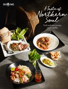 a-taste-of-northern-soul-feature-image