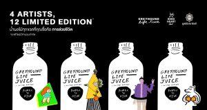 Greyhound-Life-Juice-Mobile-Banner
