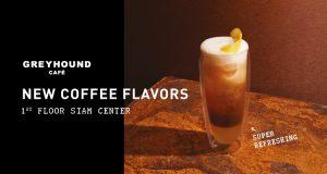 coffee-siam-center-mobile-banner