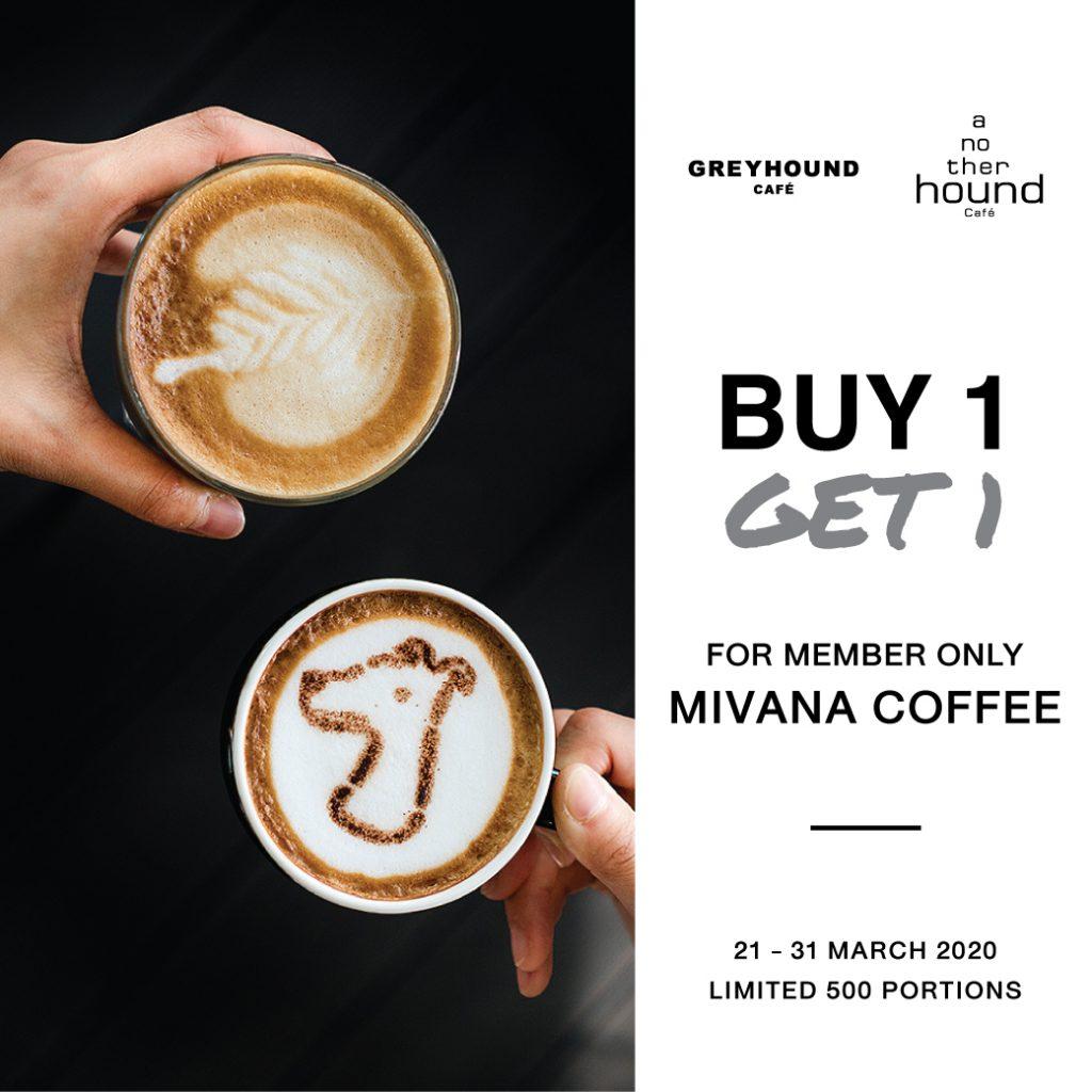 member-privilege-march-2020-5