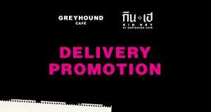 food-panda-delivery-promotion-mobile-banner